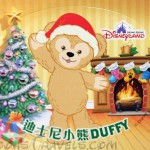 Duffy stuckers handed out by Hong Kong Disneyland Cast Members