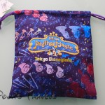 Backside of PhilharMagic bag