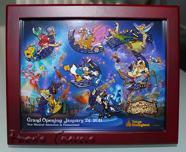 Tokyo Disneyland Archives - Page 2 of 2 - Disney Globetrotter