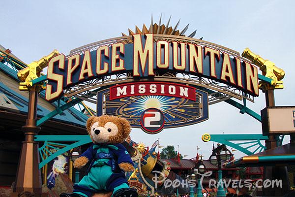 space mountain mission 2 logo - photo #15